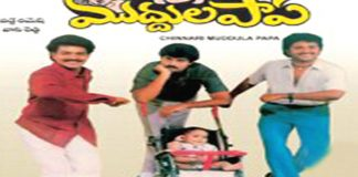 watch Chinnari Muddula Papa telugu Movie online