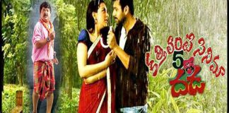watch Kathi Lanti Cinema 50 Loo Dada telugu Movie online