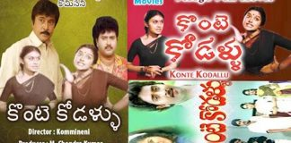 watch Konte Kodallu telugu Movie online
