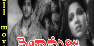 watch Laila Majnu  telugu Movie online