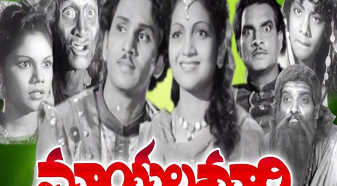 watch Mayalamari telugu Movie online,