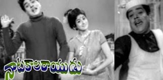 watch Natakala Rayudu Telugu Full Movie