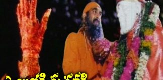 watch Sai Bhakti Kshudra Shakti telugu Movie online