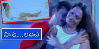 watch Sorry Aunty telugu Movie online
