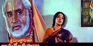 watch Sri Mantralaya Raghavendra Swamy Mahatyam telugu Movie online