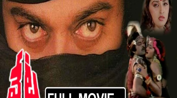 watch Veta telugu Movie online