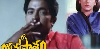 yamapasham telugu full movie