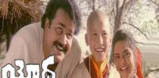 yodha telugu full movie