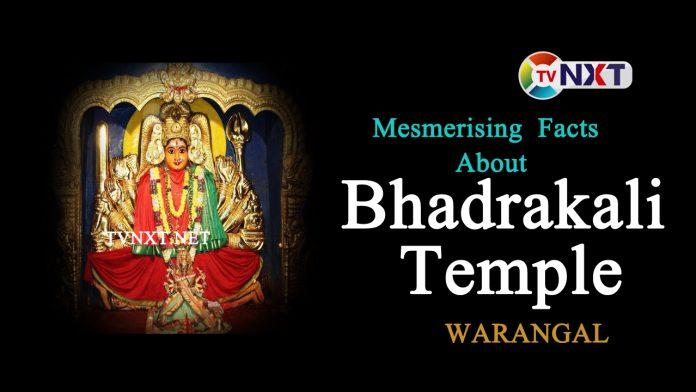 badrakali temple, warangal, maa badrakali warangal, badrakali images, warangal famous temple