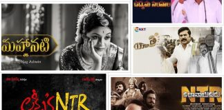 TVNXT, Biopics, tollywood