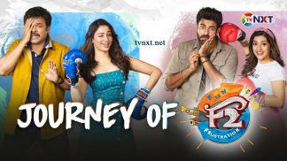 f2, f2 review, f2 rating, f2 cast, f2 movie review, f2 movie rating, f2 collections, f2 full movie