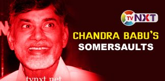 ap cm, chandra babu, cbn, nara chandra babu naidu, political issues, ap politics