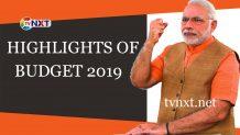 2019 budget, budget highlights, highligts of budget 2019