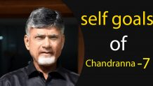 apcm, cm, chandranna, self goals of chandranna