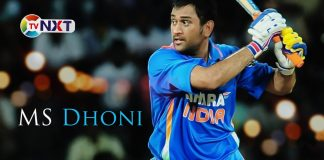 ms dhoni, dhoni, captain dhoni, india captain, cricketer