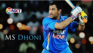 ms dhoni, dhoni, captain dhoni, india captain, cricketer