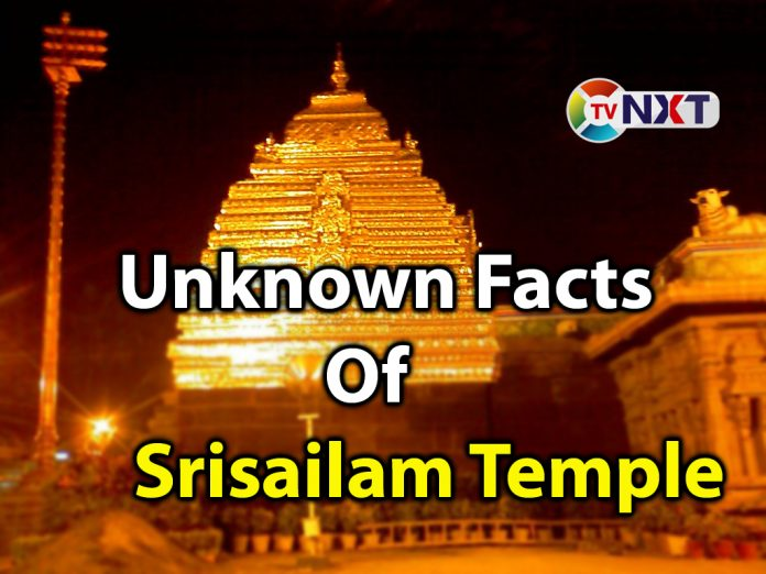 Srisailam temple, images of srisailam temple, srisailam temple images