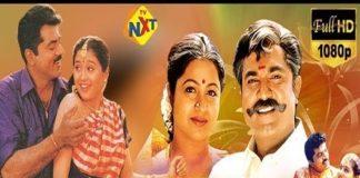 Suryavamsam Tamil Full Movies 20 [UPD] suryavasham-tamil-6-324x160
