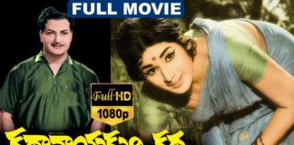 Latest Telugu Movies Latest Telugu Cinemas Tvnxt Sree vishnu, chitra shukla director: latest telugu movies latest telugu