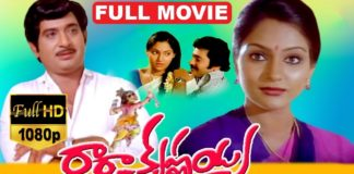 Latest Telugu Movies Latest Telugu Cinemas Tvnxt I would love to know. latest telugu movies latest telugu